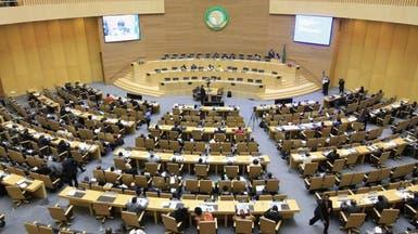 المغرب: مزيد من دول إفريقيا تؤيد عودتنا إلى الاتحاد