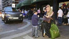Report: Saudi millionaire households ranked 13th globally