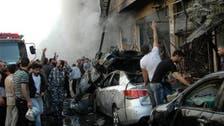 """ارتفاع حصيلة """"تفجيري حمص"""" إلى 31 قتيلا أغلبهم أطفال"""