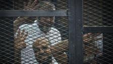 ڈاکٹر مرسی کے مزید 12 حامیوں کو سزائے موت کا حکم