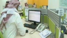 حلان رئيسيان لإنعاش قطاع التأمين السعودي.. ما هما؟