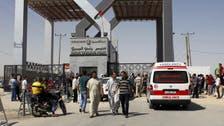 فلسطینی اتھارٹی نے رفح کی گزر گاہ سے اپنے اہل کاروں کو ہٹا لیا
