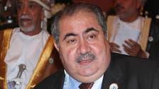 Iraq requests U.S. airstrikes against militants