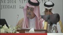 عراق خانہ جنگی کی طرف بڑھ رہا ہے: سعود الفیصل