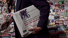 Egypt axes media ministry: reform or ruse?