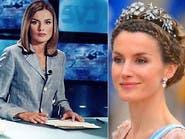 مذيعة أخبار هجمات 11 سبتمبر وغزو العراق تصبح ملكة