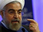 روحاني يحذر واشنطن مجدداً.. وظريف: ردنا لن يسركم