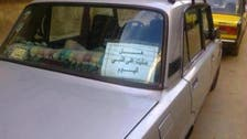 Egypt's ban of religious slogans on vehicles sparks controversy