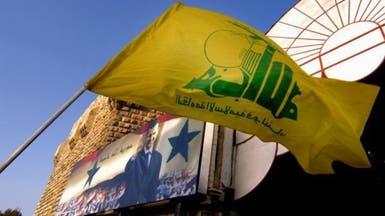 المجلس الوطني السوري: حزب الله يتاجر بأعضاء اللاجئين