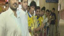 بالفيديو .. نصراويون في مطار الملك خالد