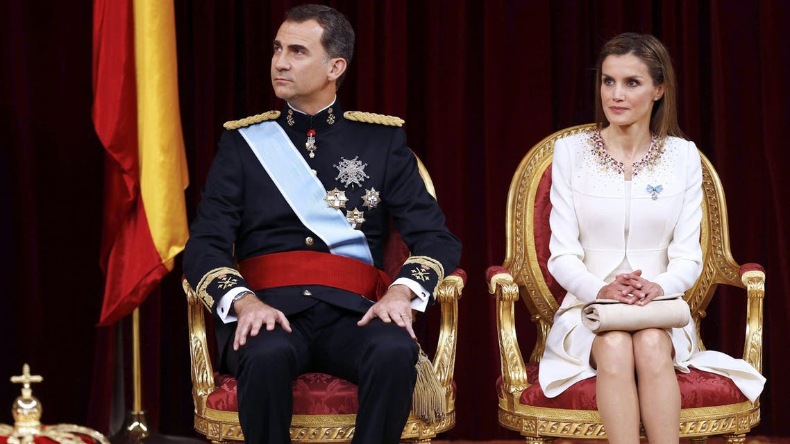 Swearing in Spain's new king