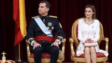 ماضی کی نیوز کاسٹر اسپین کی ملکہ بن گئیں