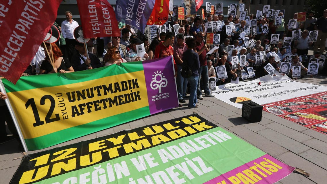 Leftists demonstrate in Turkey