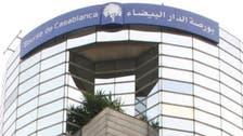3 اتفاقيات بين سوق لندن وبورصة الدار البيضاء
