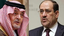 Saudi FM blasts Iraqi PM Maliki's 'sectarian policies'