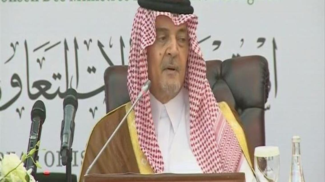 THUMBNAIL_ سعود الفيصل: اتهامات المالكي مدعاة للسخرية
