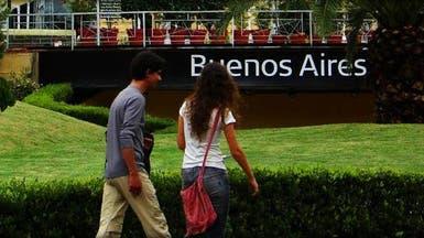 الأرجنتين غير قادرة على سداد ديونها نهاية الشهر