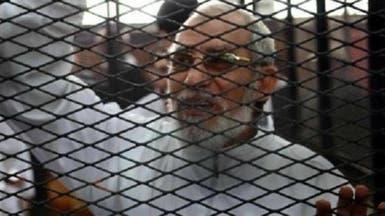 """مصر.. إحالة مرشد الإخوان للمحاكمة بقضية اعتصام """"رابعة"""""""
