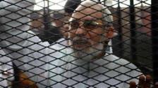 الخارجية تستهجن تدخل #تركيا في أحكام القضاء المصري