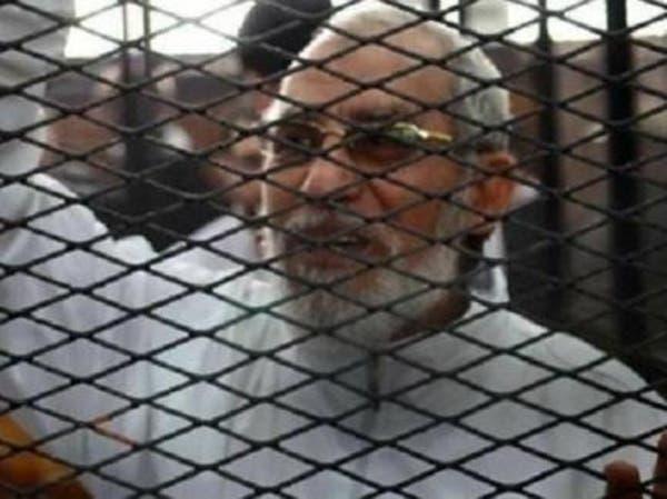 محكمة مصرية تحيل أوراق مرشد الإخوان للمفتي