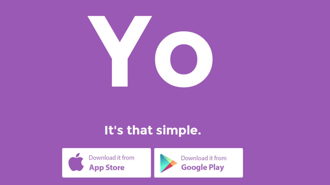 """""""يو"""" تطبيق للنكز ينتشر كالنار في الهشيم"""