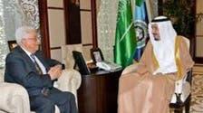 سعودی عرب کی جانب سے مقبوضہ علاقوں میں اسرائیلی مظالم کی مذمت
