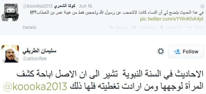 Sheikh tweets