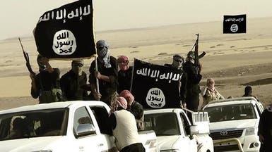 """قصص عن انتهاكات """"داعش"""" تنشر الرعب بين سكان الموصل"""