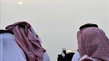 السعودية.. المحكمة العليا تدعو لتحري هلال رمضان الأحد