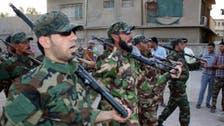Iran sent 'small numbers' of operatives into Iraq: U.S.