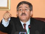رئيس حكومة الجزائر: غضب المغرب لا يهمّنا