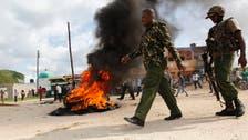 إجلاء دبلوماسيين أميركيين من كينيا لمخاوف أمنية