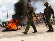 مقتل 19 على الأقل في تفجير انتحاري بالكاميرون