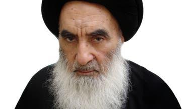 السيستاني يدعو إلى تسريع وتيرة الإصلاحات في العراق