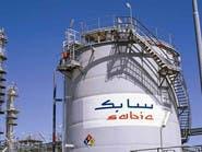 """""""سابك"""" تفتتح أول مصنع لـ""""البولي أسيتال"""" في الشرق الأوسط"""