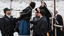 Iran's child bride 'Maryam' due to be executed