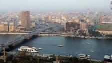 قمة إفريقية بالقاهرة لإقامة منطقة تجارة حرة بالقارة