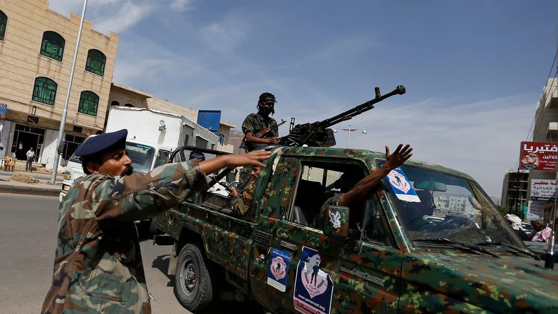 yemen police