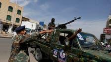 Yemeni colonel kills 'Qaeda brother,' avenged by nephews