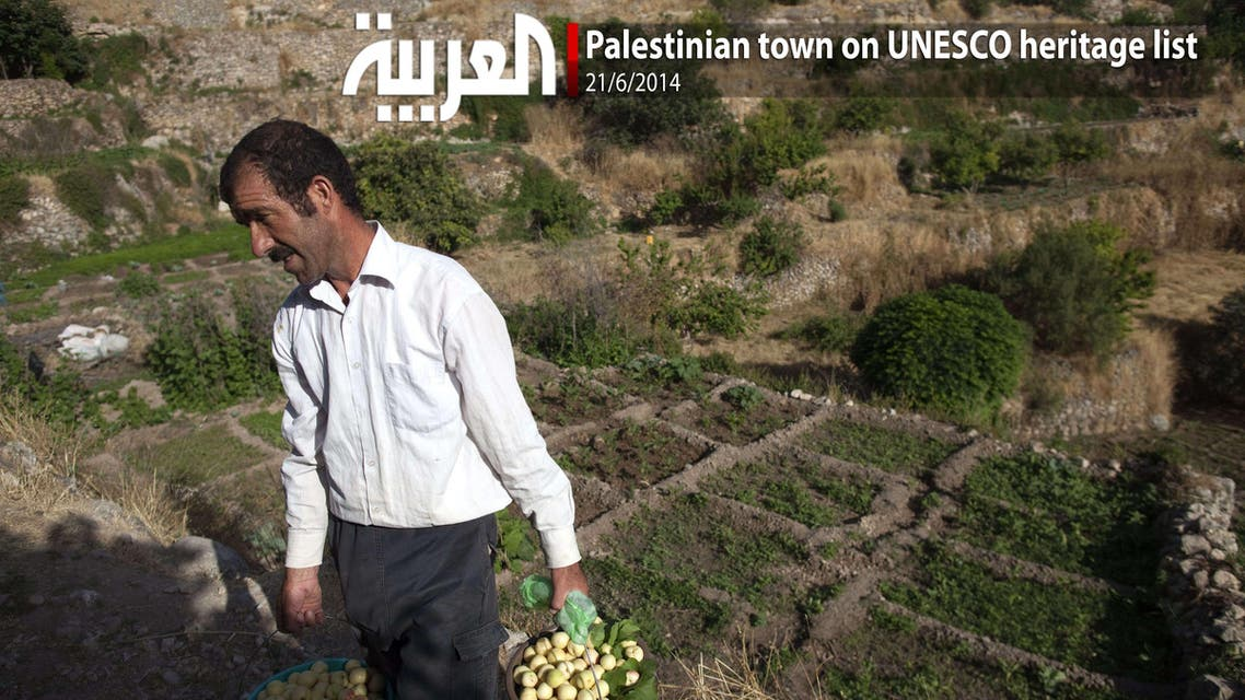 Palestinian town on UNESCO heritage list