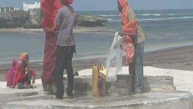 عدم توفر المياه الصالحة للشرب في الصومال