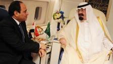 Saudi king makes landmark visit to Egypt