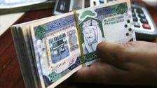 Saudi banks to monitor accounts of expats