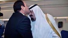 شاہ عبداللہ کی مصر آمد، عبدالفتاح السیسی سے ملاقات
