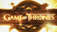 Game of Thrones' puts Northern Ireland on the map