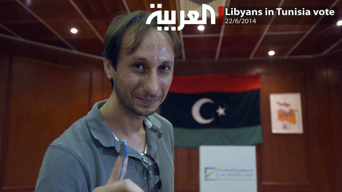 Libyans in Tunisia vote