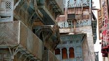 Jeddah Historical Area joins list of U.N. World Heritage sites