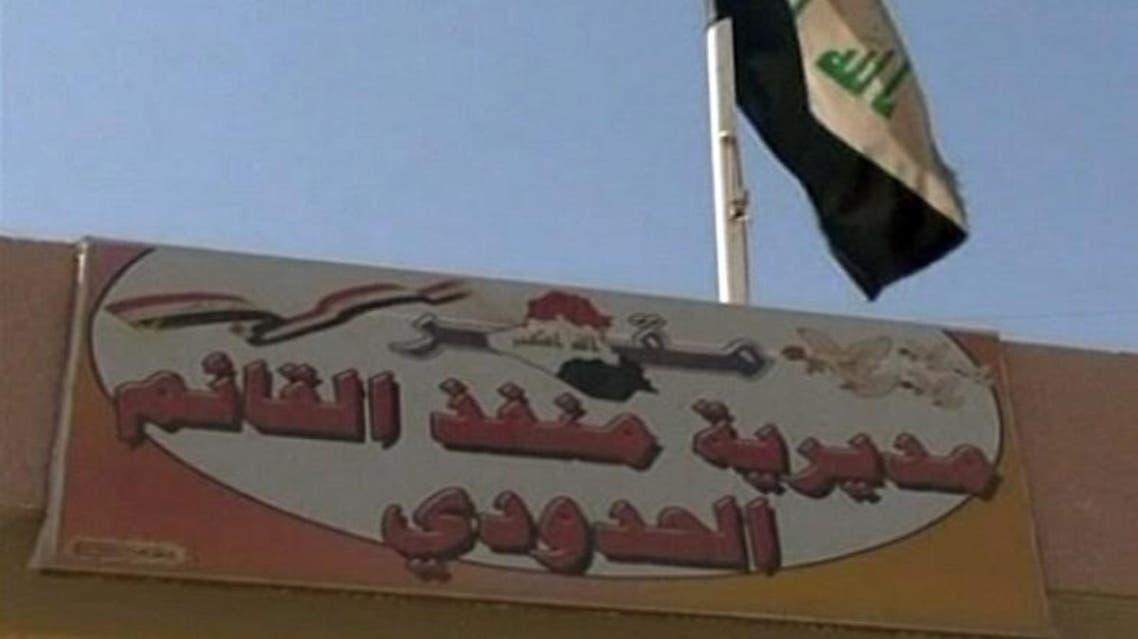 معبر منفذ القائم الحدودي العراق سوريا داعش