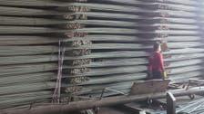 إغلاق مصنعين لإنتاج الحديد المغشوش بالرياض