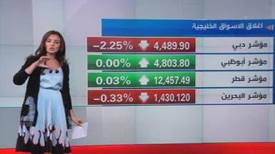 مؤشر دبي يخسر 15% من أعلى مستوياته وأرابتك يفقد 10%